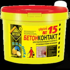 Artisan Бетонконтакт №15  15 кг