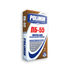 Polimin ПБ-55 монтаж-блок  25 кг