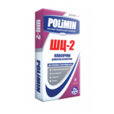 Polimin ШЦ-2 25 кг
