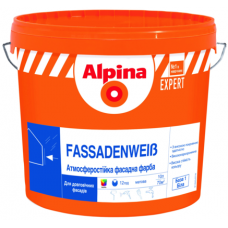 Alpina EXPERT Fassadenweiss B1 10л
