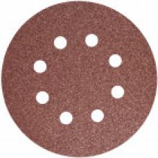 Шлифовальный круг Naxomax ф125мм+8отв.